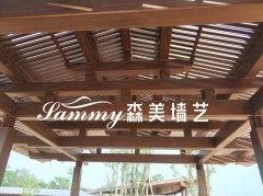 广西南宁园博园钢构仿木纹漆案例展示