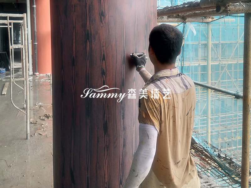 木纹漆施工